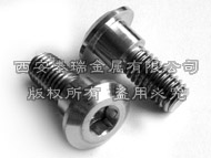 Titanium M8x22 Shouldered Bolt